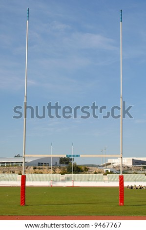 Rugby  field - stock photo