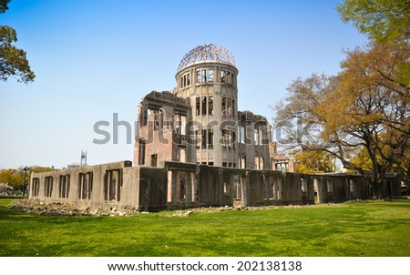 Ruin of Industrial Promotion Hall in Hiroshima peace memorial park. This is one of the most iconic symbols of wars and its consequences in human history.  - stock photo