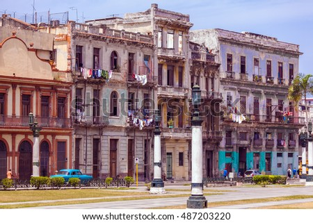 Ruined city colonial homes in Havana, Cuba