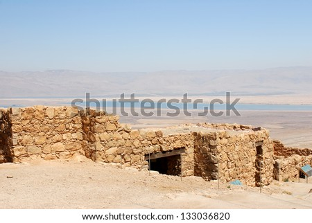 Ruins in Masada, Dead Sea, Israel - stock photo
