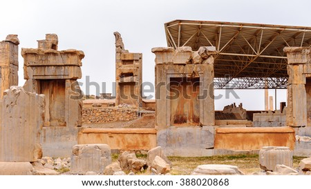 Ruins in the ancient city of Persepolis, Iran. UNESCO World heritage site - stock photo