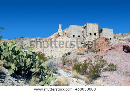 Ruins  Mariscal Mine: Big Bend's Mercury Mine.  Big Bend National Park, Texas, United States