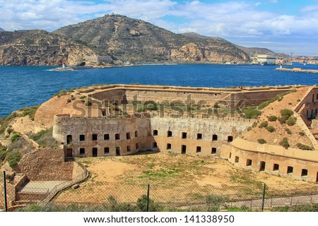 Ruins of an ancient coastal defense headquarters in the city of Cartagena, Spain