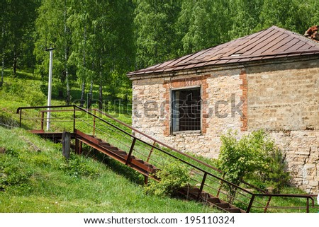 Ruins of an old house - stock photo