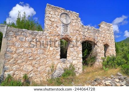 Ruins of an old Venetian building on Dalmatian coast, Croatia - stock photo
