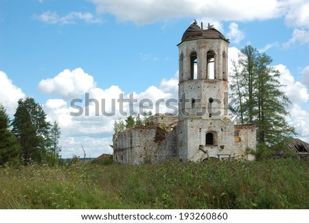 Ruins of ancient Oshevensky monastery near Kargopol