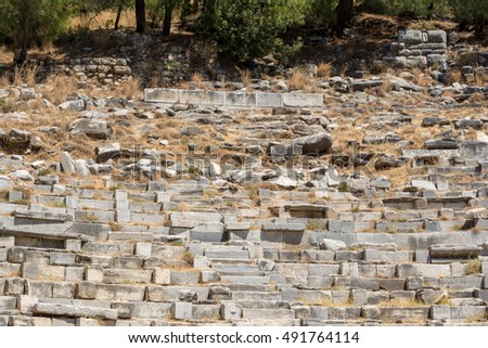 Ruins of Ancient Theater of Priene, Turkey