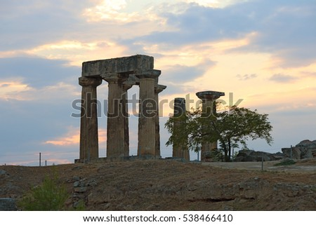 Ruins of Apollo temple in Corinth, Greece