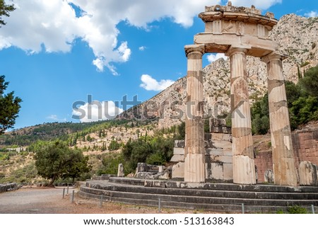 Ruins of Athina Pronaia temple in Ancient Delphi, Greece