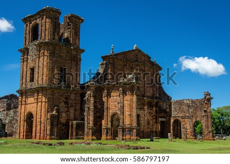 Ruins of Cathedral of Sao Miguel das Missoes