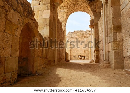 Ruins of Crusader Church in Beit Guvrin National Park, Israel.