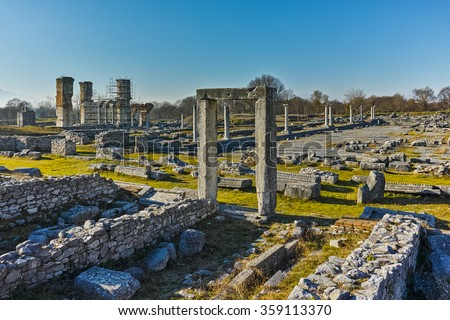Ruins of entrance in the archeological area of ancient Philippi, Eastern Macedonia and Thrace, Greece - stock photo