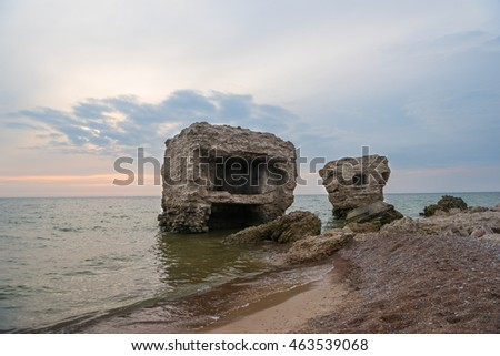 Ruins of fortifications. Half-demolished military fortifications in Liepaja, Latvia.