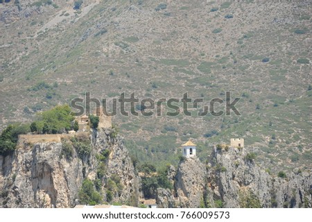 Ruins of Guadalest, Costa Blanca - Spain