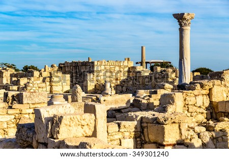 Ruins of Kourion, an ancient Greek city in Cyprus - stock photo