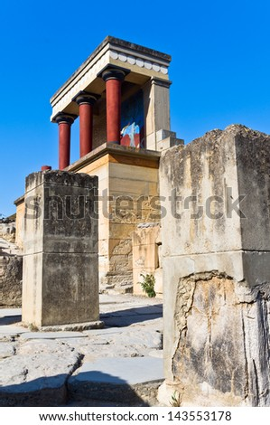 Ruins of north section and north entrance to Knossos palace - stock photo