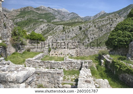 Ruins of Old Bar (Stary Bar), Montenegro