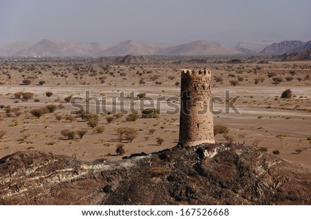 Ruins of old Fort in Oman, Arabia - stock photo