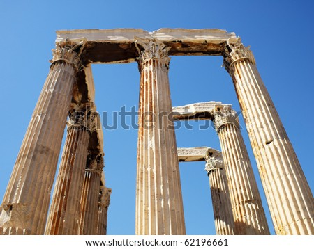 Ruins of Olympian Zeus temple, central view