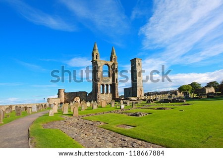 Ruins of St Andrews Cathedral - stock photo