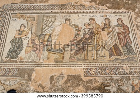 Ruins of the ancient Greek and Roman city of Paphos, Cyprus - stock photo
