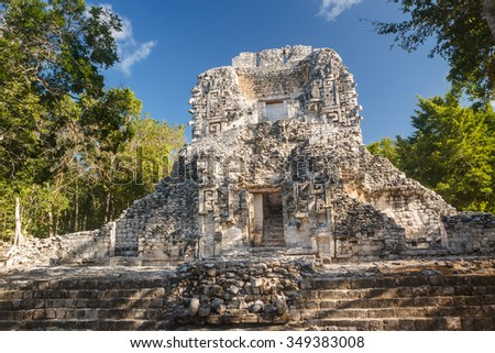 Ruins of the ancient Mayan city of Chicanna, Mexico - stock photo