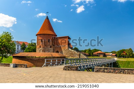 Ruins of the Castle in Kaunas, Lithuania - stock photo