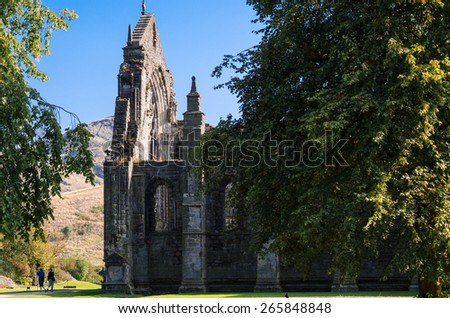 Ruins of the Holyrood Abbey - stock photo