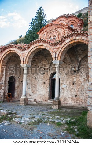 Ruins of the medieval Byzantine ghost town-castle of Mystras, Peloponnese, Greece