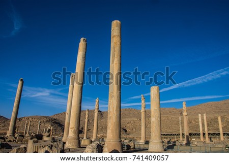 Ruins of the northern portico of the Hundred Columns Palace in Persepolis, Iran. Unesco World Heritage List