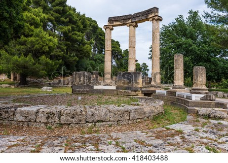 Ruins of the Philippeion in Ancient Olympia (Greece) - stock photo