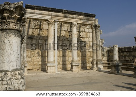 Ruins of the synagoge in Capernaum