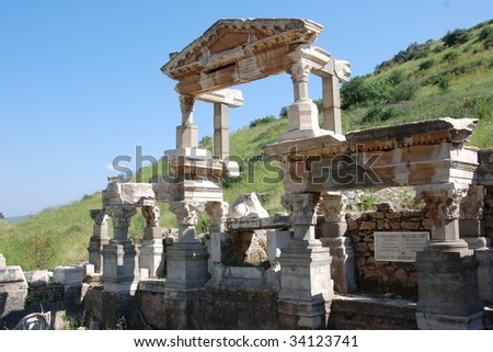 Augustus and the Foundation of the Roman Empire