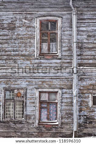 Run down wooden house in the city of Riga, Latvia. - stock photo