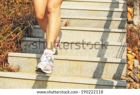 Woman Running Stairs Interval Training Stock Photo 289368953 Shutterstock