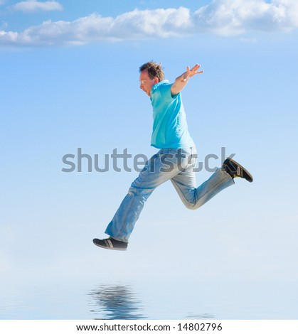 """running on air -  of  """"Sport and fitness"""" series in my portfolio - stock photo"""