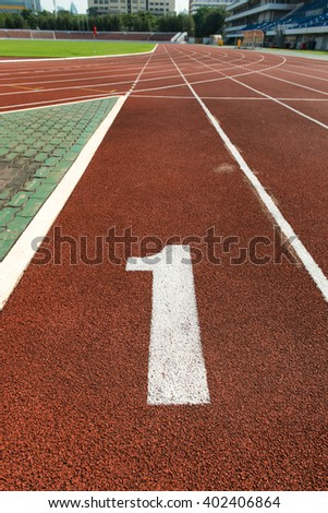 Running Track Start  number one