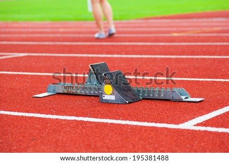 running track with power, sports background
