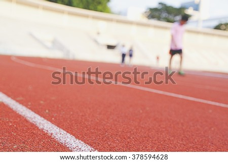 Running track with selective focus