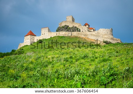 Rupea Fortress, Romania. Saxon medieval fortification in Brasov county, Transylvania built in XIVth century by saxon rebels. - stock photo