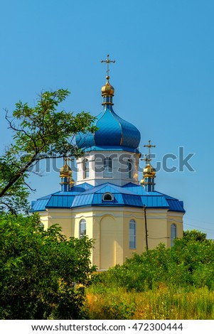 Rural Christian Church with blue domes