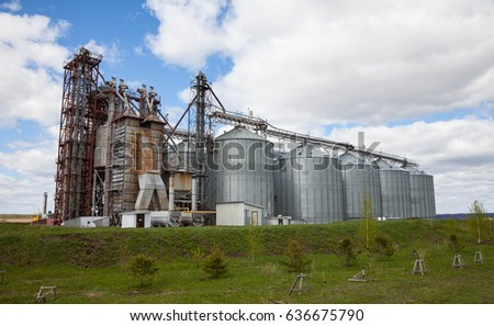 rural elevator on field in Russia