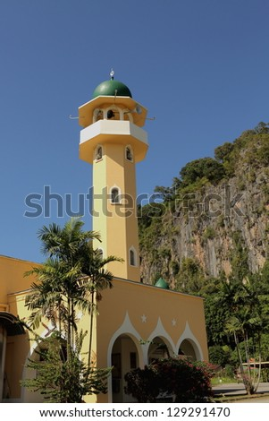 Rural Mosque. Typical Village Mosque in a mountain region.