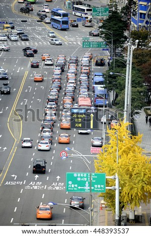 Rush hour in Seoul, South Korea