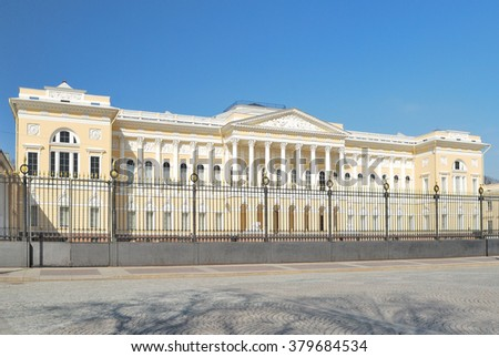 Russia. Architecture of Classicism style in St. Petersburg