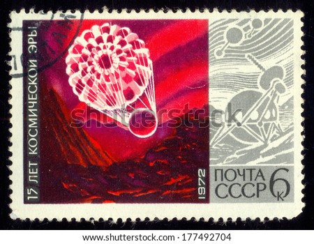 RUSSIA - CIRCA 1972: A Postage Stamp Printed in the USSR Shows 15 Years of Space Age, circa 1972 - stock photo