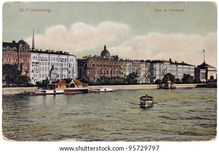 """RUSSIA - CIRCA 1906: a postcard printed by RUSSIA shows view of the Admiralty Quay in Saint Petersburg. Text in the image means: """"Saint Petersburg, Admiralty Quay"""", circa 1906. - stock photo"""