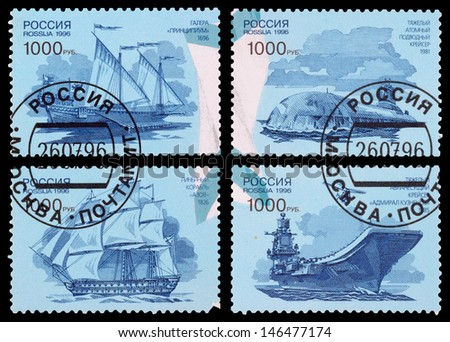 RUSSIA - CIRCA 1996: A set of postage stamp printed in the RUSSIA, shows warships, circa 1996 - stock photo