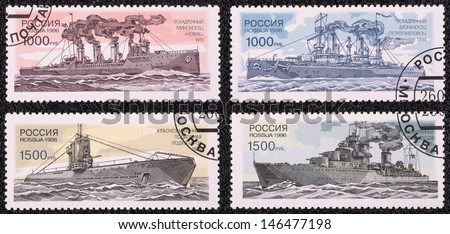RUSSIA - CIRCA 1996: A set of postage stamps printed in the RUSSIA, shows warships, circa 1996 - stock photo