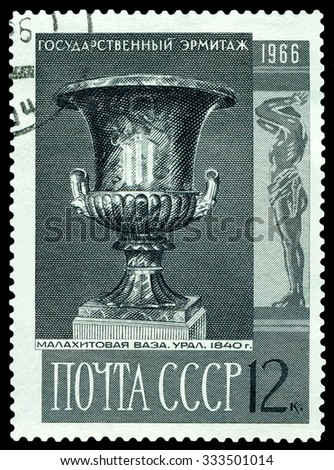 RUSSIA -CIRCA 1966: a stamp printed by Russia shows  image  Malachite vase Ural. 1840. Hermitage Museum, series, circa 1966 - stock photo